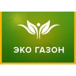 ООО Эко Газон - газон в Москве от производителя